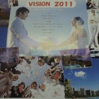 vision11.jpg